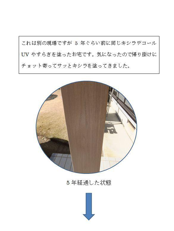 20130225210123.JPG