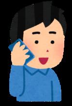 smartphone_talk03_man.pngのサムネイル画像